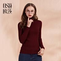 【2件7折,3件6折】OSA欧莎2016冬修身显瘦纯色高领长袖毛针织衫D16006