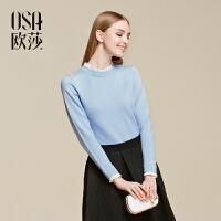 限时抢欧莎新款女装 假两件韩版套头毛针织衫SH512079