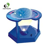 探索小子科普玩具 科学实验玩具学习物理教学教材益智玩具