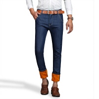 冬季男士牛仔裤加绒加厚小脚裤男生长裤青年韩版修身男裤潮