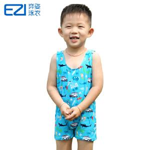 弈姿EZI新款童装 儿童宝宝男童 游泳衣 连体泳衣 送泳帽 15047