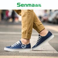 森马男鞋帆布鞋男士春夏季休闲小白鞋韩版透气板鞋学生鞋平底鞋子