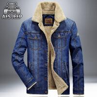 AFS JEEP男士加绒夹克衫春冬翻领大码上衣多口袋青年休闲牛仔外套
