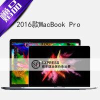 Apple 苹果 MacBook Pro MLW72CH/A 15.4英寸 银色 笔记本电脑 -2.6GHz 四核 Intel Core i7 处理器/16GB/256GB