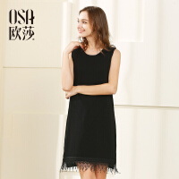 OSA欧莎2017夏装新款女装 简约圆领拼接流苏背心连衣裙B13030
