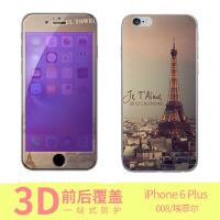 iphone6 plus 埃菲尔手机保护壳/彩绘保护壳/钢化膜/前钢化膜
