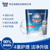 Finish亮碟洗碗机专用水垢软化盐