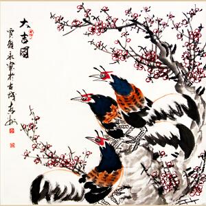 《大吉图》山东美协元老级会员贾维永,中国美术家联谊会副主席68-68厘米