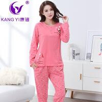 香港康谊秋冬季女士睡衣可爱女人纯棉长袖长裤睡衣全棉家居服套装