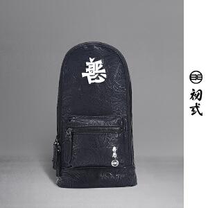 初�q中国风潮牌复古男女文字刺绣黑白善恶单肩斜挎背包胸包43021