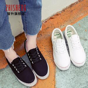 2017春季新款小白鞋女系带平底帆布鞋韩版潮女学生休闲鞋女球鞋板鞋