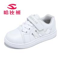 哈比熊童鞋2017春秋新款男童板鞋女童中大童学生白鞋运动鞋休闲鞋