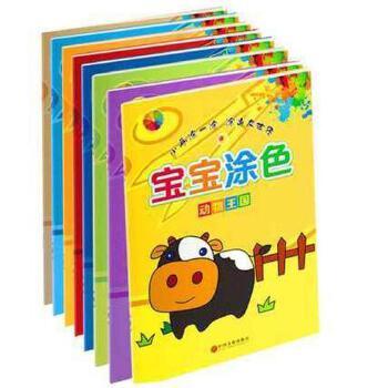 宝宝涂色本 2-3-6岁画册绘画幼儿园图画本宝宝涂鸦填色书简笔画 幼儿