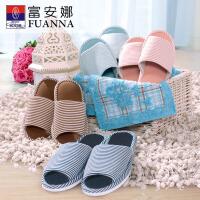 富安娜家纺 软底木地板无声室内拖鞋男女 棉拖鞋 时尚日式家居鞋