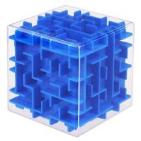 1  3D立体迷宫球魔方玩具儿童早教益智智力球 开发智力成人老人玩具