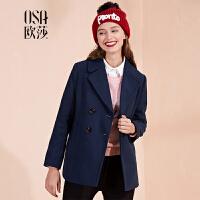 限时抢欧莎女装冬装新款 纯色修身双排扣毛呢外套D21125