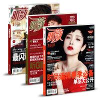 【带封面】VIVI昕薇杂志2017年2本打包5/6月 时尚过期刊