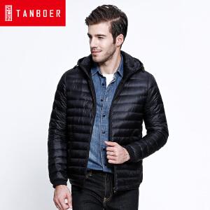 坦博尔正品轻薄短款立领连帽羽绒服男青年时尚TF3353