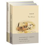 万物有灵且美猫狗故事集(全两册)