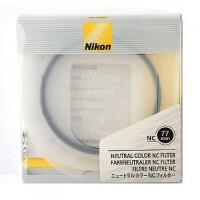 尼康UV镜 77mm 多层镀膜NCUV镜 中性颜色滤光镜