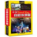 2017中国自助游地图