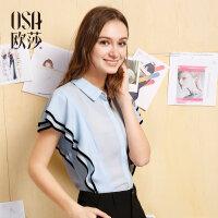 OSA欧莎2017夏季新款女装浅蓝色不规则撞色荷叶边衬衫B17005