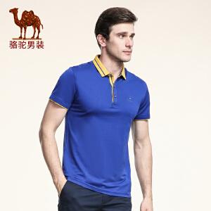 骆驼男装 新款夏季短袖翻领绣标微弹修身纯色休闲短袖T恤衫男