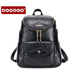 DOODOO 包包2017新款双肩包欧美时尚背包休闲百搭多隔层学院风女士书包 D6085 【支持礼品卡】