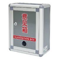 金隆兴M01铝合金意见箱铝合金信件箱室外文化用品
