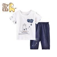 童泰新款婴儿衣服夏季套装纯棉男童女童半袖T恤可开裆短裤两件套