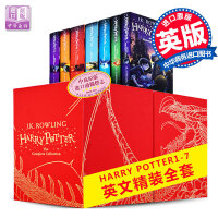 哈利波特 英文原版 豪华版 英文全集全套1-7 精装 Harry Potter Boxed Set: The Complete Collection
