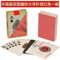德州扑克牌 磨砂背纹防水塑料大字手感佳耐磨有切片
