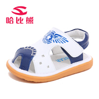 哈比熊男童凉鞋学步鞋宝宝2017婴童夏季凉鞋韩版新款儿童凉鞋沙滩鞋