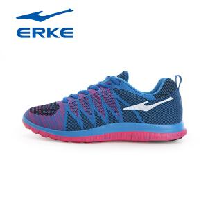 鸿星尔克正品新款男鞋防滑耐磨跑步鞋飞织网面休闲运动鞋