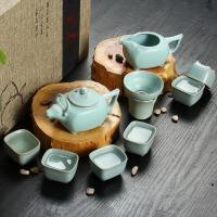尚帝 功夫汝窑茶具套装 天青汝窑茶具套装XMBH2014-095A1