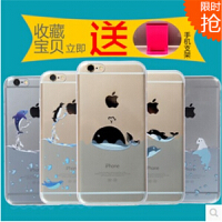 新款日韩苹果  phone7  手机壳 苹果7 plus手机壳 5.5寸 iphone6plus保护手机壳4.7软壳苹果5s手机套5.5潮女