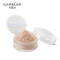 [当当自营] 卡姿兰 亮颜修容蜜粉 控油定妆 持久 散粉3