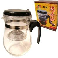 才者|方便泡茶杯500ml|茶叶冲泡器普洱铁观音等名茶必备茶艺茶具