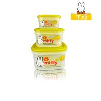 miffy米菲 保鲜碗微波炉冰箱塑料三件套装密封 便当饭盒
