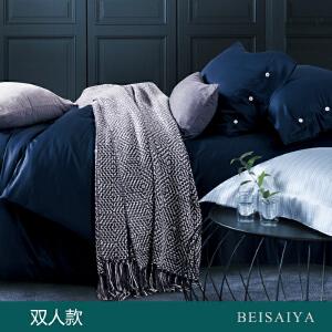 贝赛亚 高端60支贡缎长绒棉床品 双人纯色床上用品四件套 帝王蓝