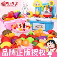 切水果切切乐玩具厨房 果蔬菜蛋糕套装小女孩儿童宝宝切切看组合