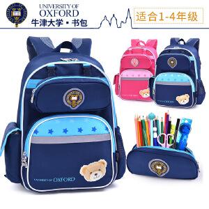 小学生儿童书包男童1-4年级男孩牛津大学男孩双肩减负小熊背包韩
