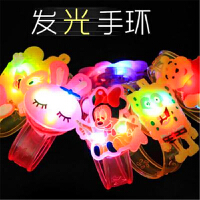 儿童节礼物玩具批发 创意小孩发光手环