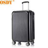 【可礼品卡支付】24寸 OSDY品牌 旅行箱 行李箱 拉杆箱 A855-耐压抗摔ABS+PC材质 静音万向轮 托运箱