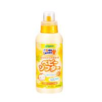 【澳门直购】日本贝亲Pigeon婴儿衣物柔润柔顺剂 柔软剂600ml瓶装