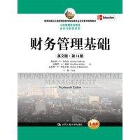 工商管理经典教材 会计与财务系列:财务管理基础(英文版 第14版) 【正版书籍】