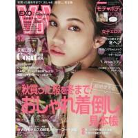 [现货]日版 时尚杂志 VIVI 2016年12月号