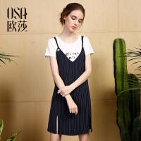 OSA欧莎2017夏装新款女装时尚T恤+吊带条纹连衣裙套装B15009