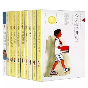 《黄蓓佳倾情老师系列10册今天我是升旗手漂初中语文小说v老师图片
