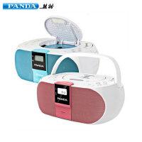 熊猫 CD-530蓝牙无线音响CD播放机U盘dvd播放器插卡音箱CD机